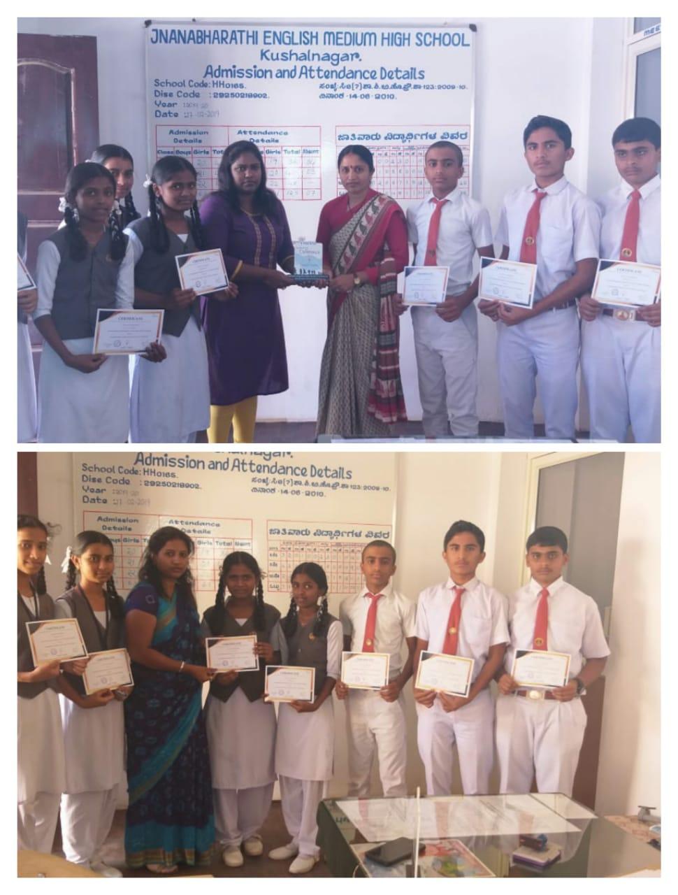 Gnana Bharathi English School,  Kushal Nagar